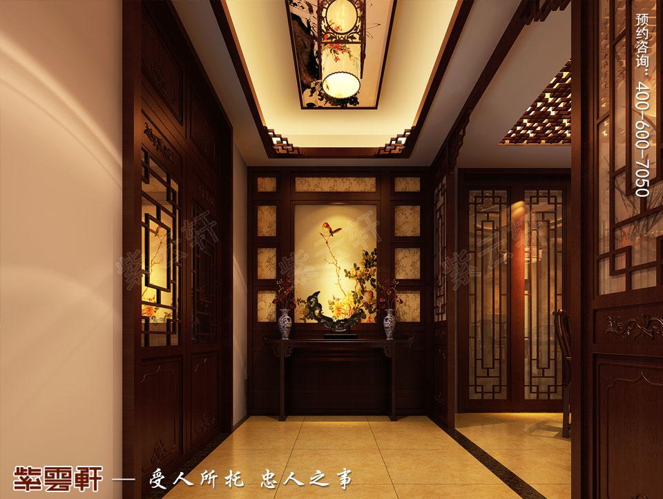 丹东大平层住宅复古中式设计装修效果图,过厅中式装修设计