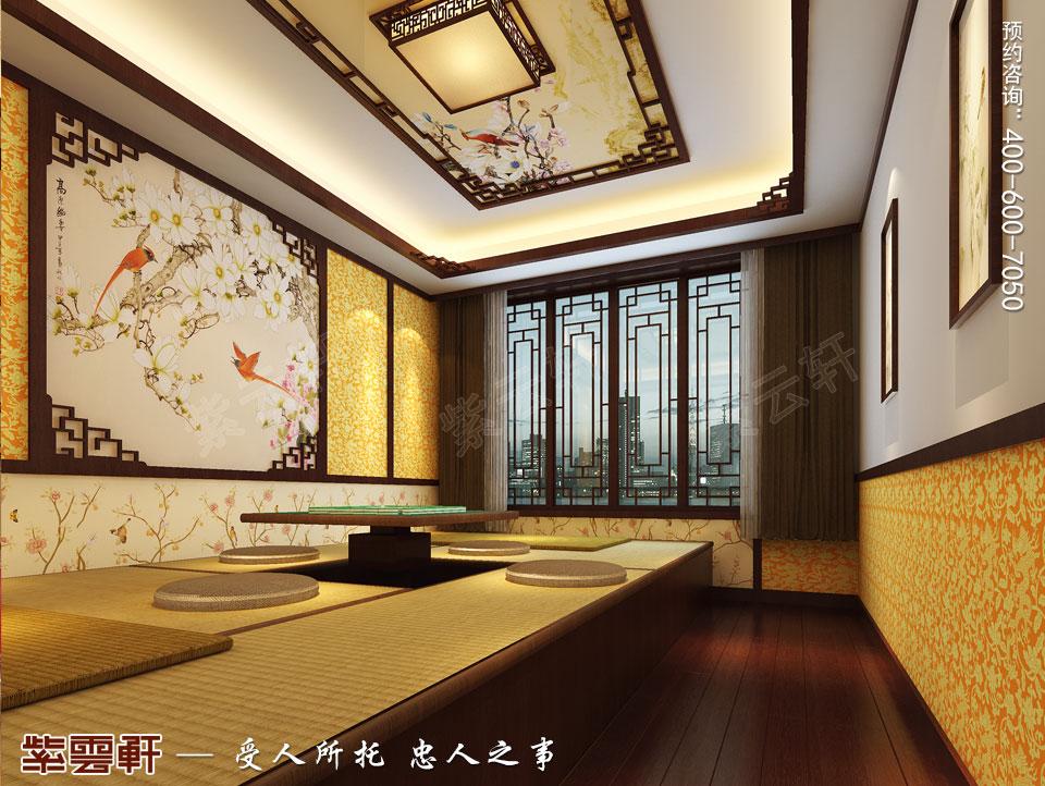 丹东大平层住宅复古中式设计装修效果图,休闲室中式装修