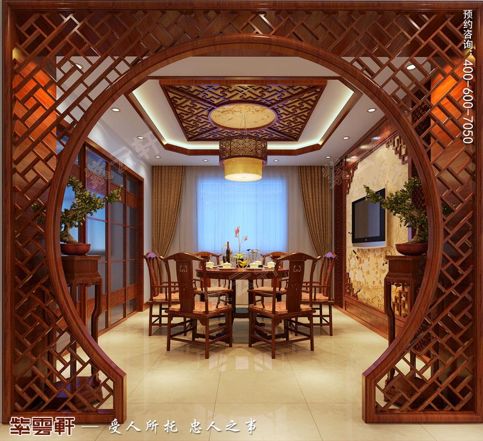 青岛平层大宅简约古典中式风格装修效果图,餐厅中式装修
