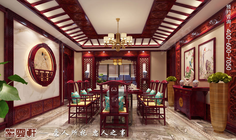 长春豪宅简约古典中式风格装修案例,餐厅中式装修