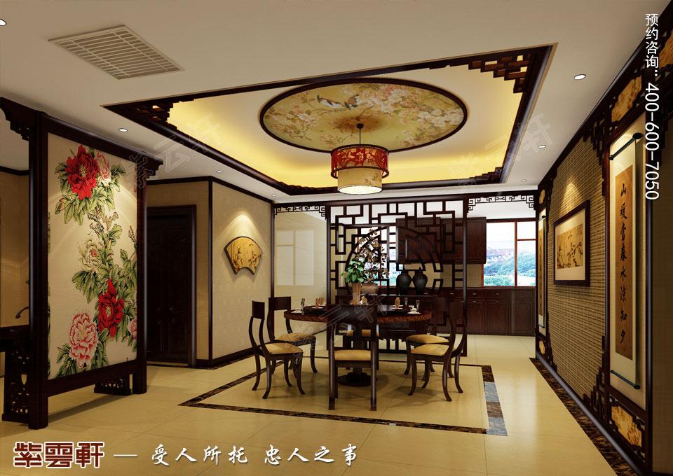 哈尔滨平层房屋中式古典装修效果图,餐厅中式装修图