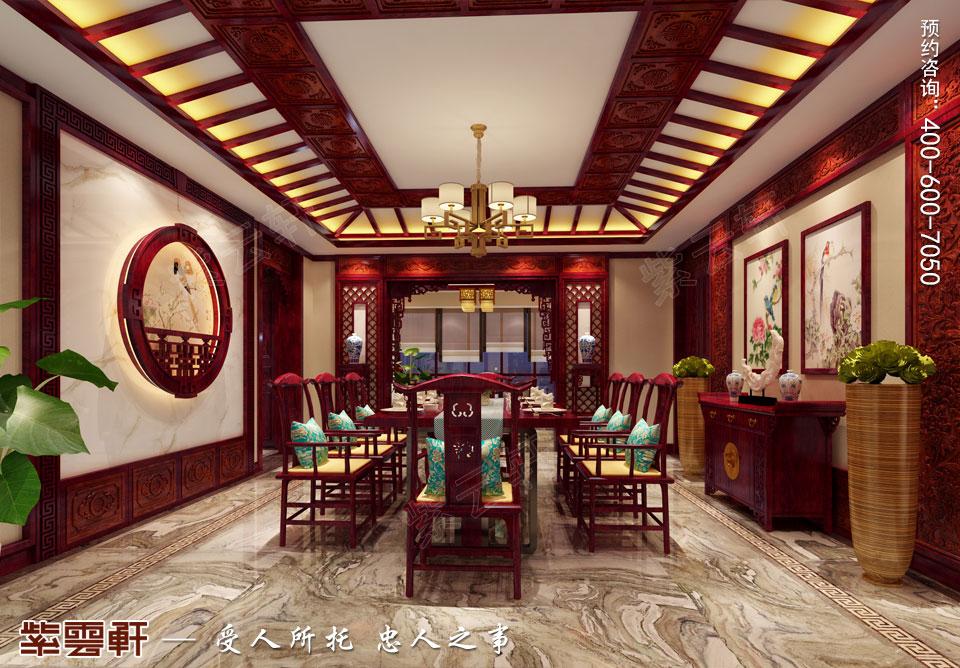 石家庄大平层简约古典中式风格装修案例,中式餐厅装修