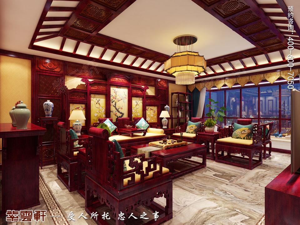 石家庄大平层简约古典中式风格装修案例,中式客厅装修