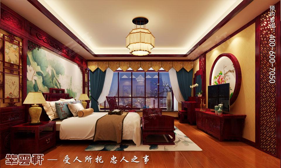 石家庄大平层简约古典中式风格装修案例,中式主卧装修