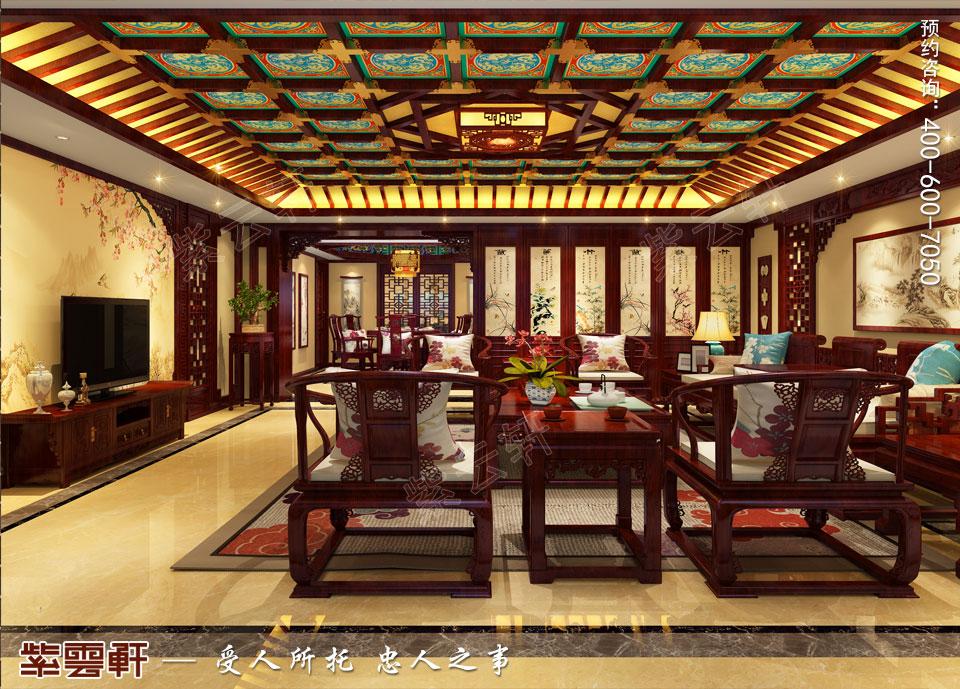 中式宫廷风设计平层豪宅装修效果图,中式客厅装修效果图