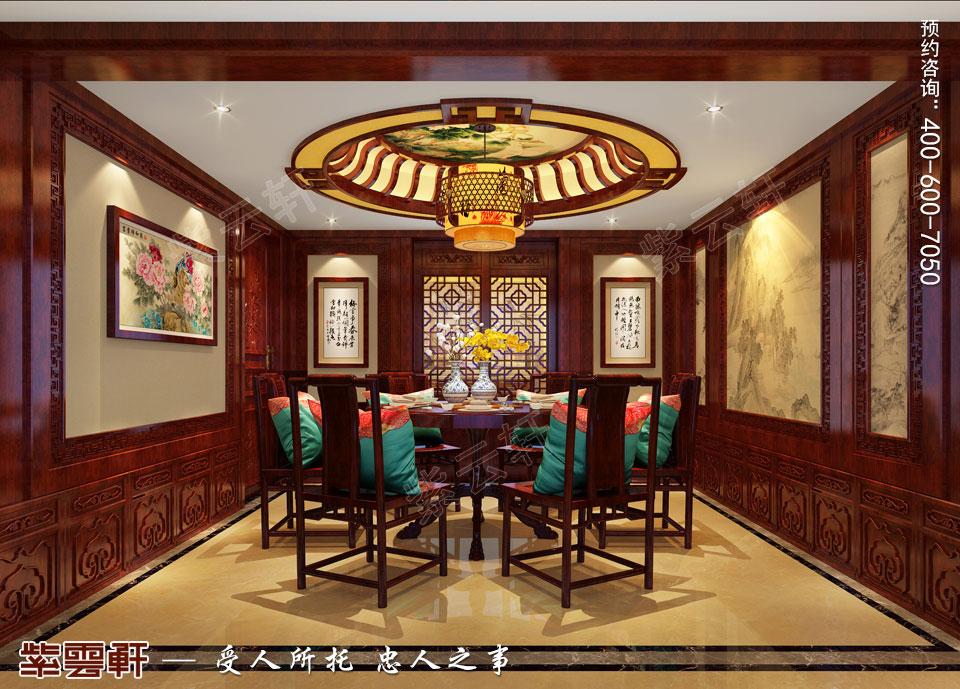 中式宫廷风设计平层豪宅装修效果图,中式餐厅装修效果图