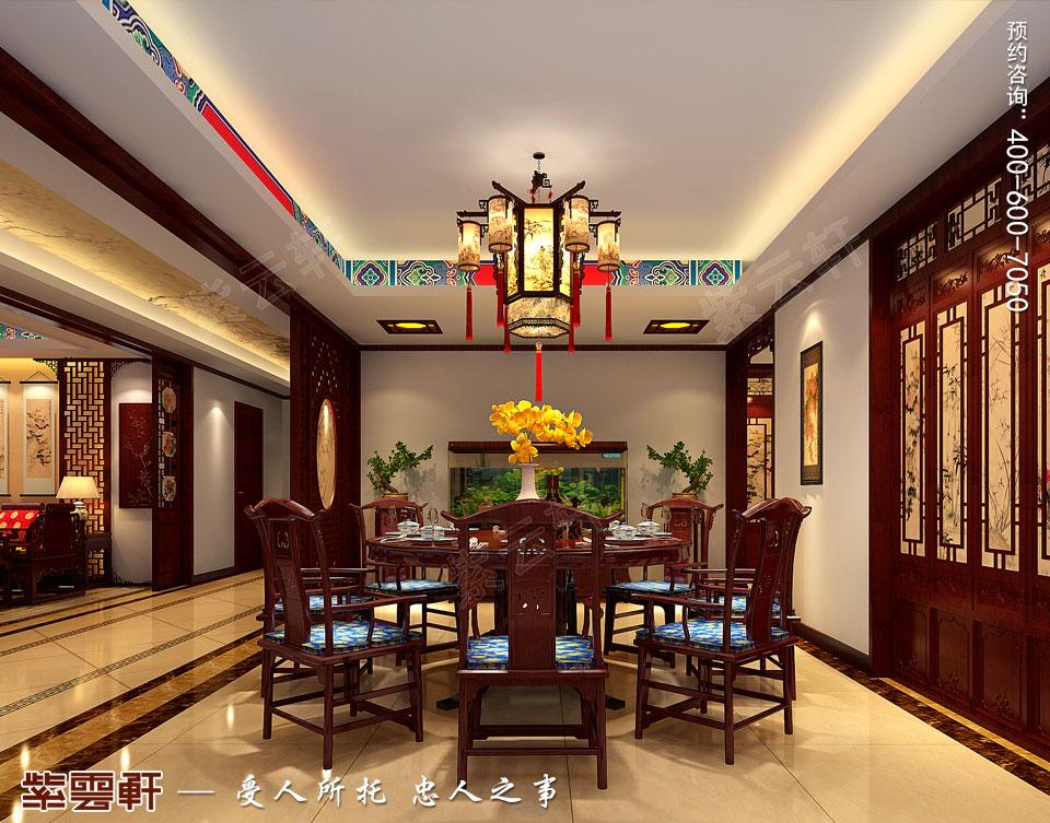 长沙湘江平层大宅复古中式装修效果图案例,中式餐厅装修效果图
