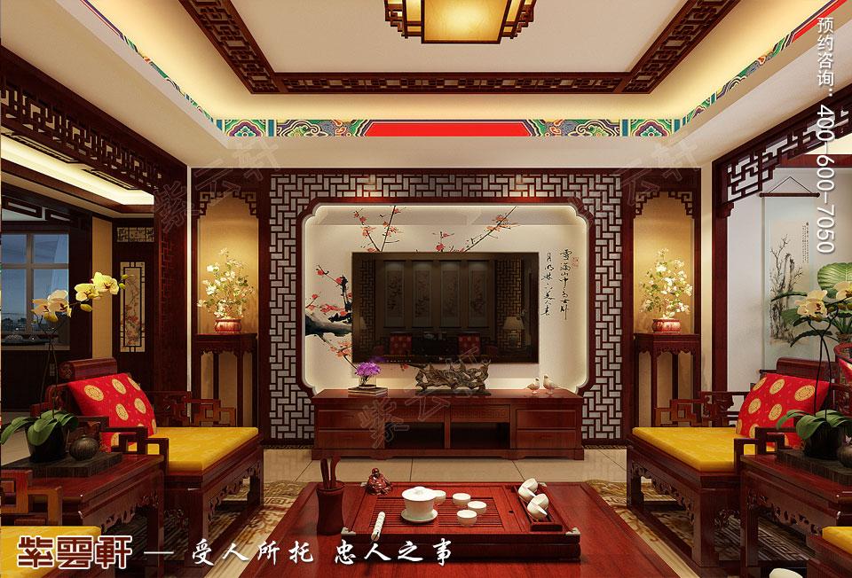 长沙湘江平层大宅复古中式装修效果图案例,中式客厅装修效果图