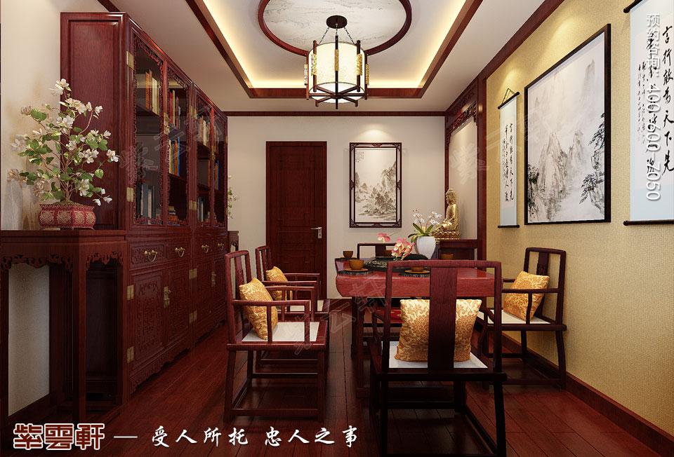 长沙湘江平层大宅复古中式装修效果图案例,书房中式装修