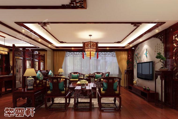 山西长治大宅仿古中式装修风格,客厅中式装修