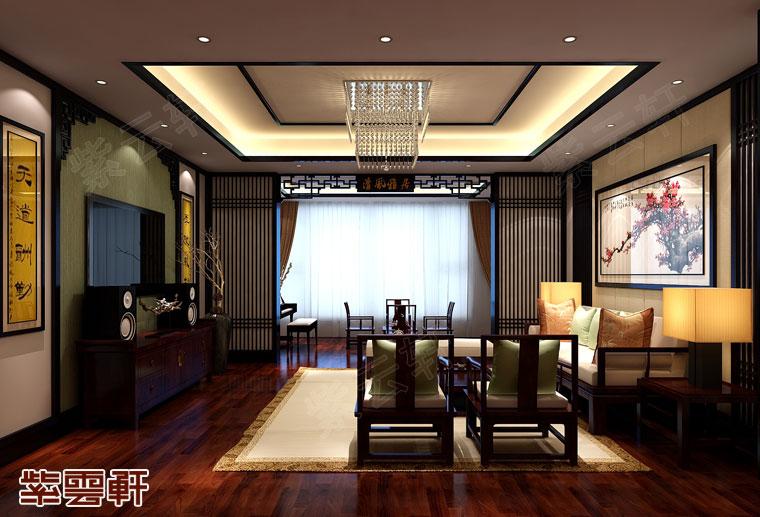 江苏南京新中式装修风格设计,客厅中式装修