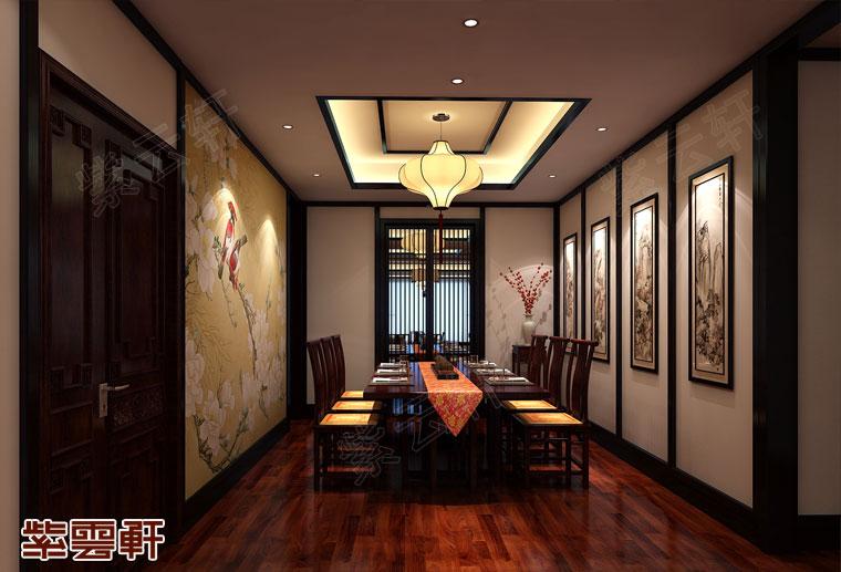 江苏南京新中式装修风格设计,餐厅中式风格装修