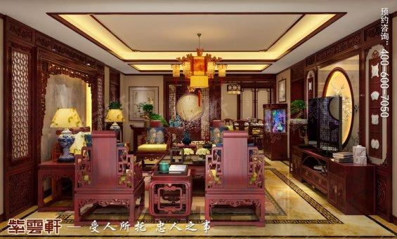 山东枣庄滕州大平层住宅古典中式装修效果图,客厅中式装修