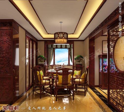 山东枣庄滕州大平层住宅古典中式装修效果图,餐厅中式装修