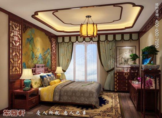 山东枣庄滕州大平层住宅古典中式装修效果图,主卧中式装修