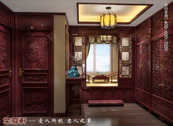 山东枣庄滕州大平层住宅古典中式装修效果图,暖阁中式设计