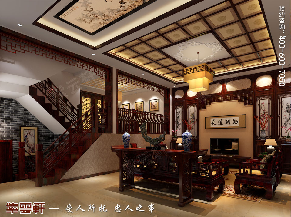 保定复式现代中式装修效果图,会客厅中式装修