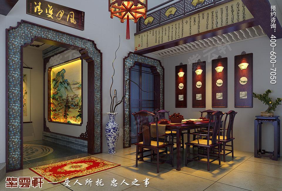 辽宁盘锦复式楼的简约复古中式风格,餐厅中式装修