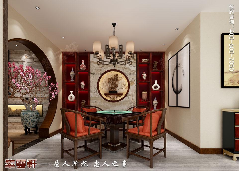 天津时尚新中式复式楼效果图,麻将房中式设计
