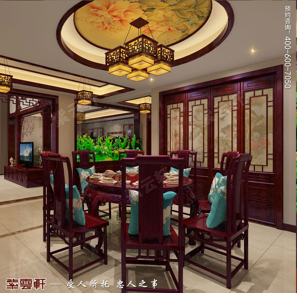 陕西西安复式古典中式风格装修,餐厅中式设计