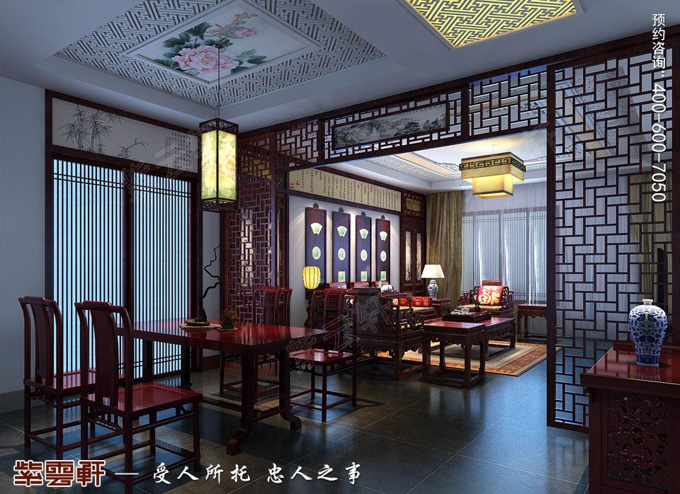 山西太原复式楼新中式装修风格,中式餐厅设计