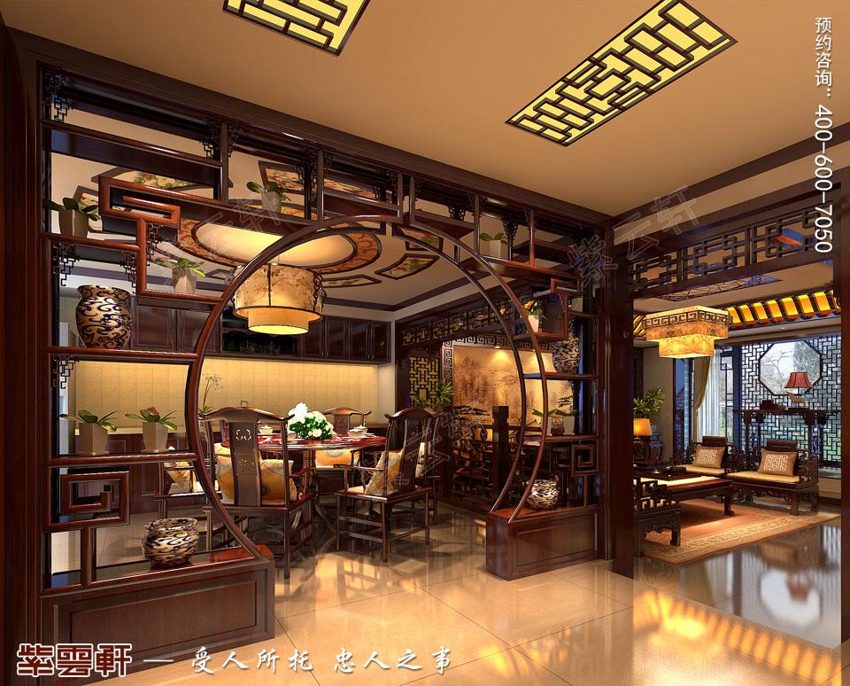 北京长安山麓顶楼复式现代中式装修效果图,餐厅中式装修效果图