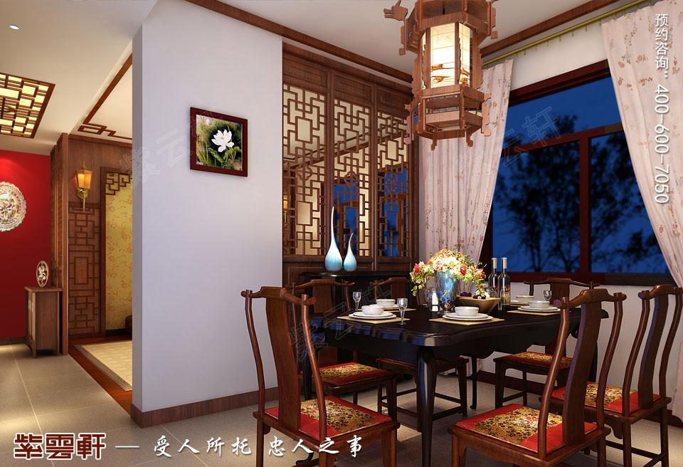 昆山吴先生复式楼古典中式装修效果图,中式餐厅设计