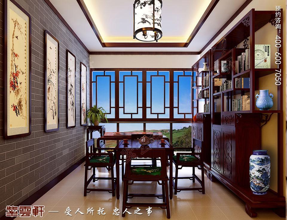 昆山吴先生复式楼古典中式装修效果图,中式茶室设计