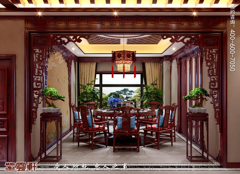 湖北十堰顶楼复式简约复古中式风格装修案例,餐厅中式设计