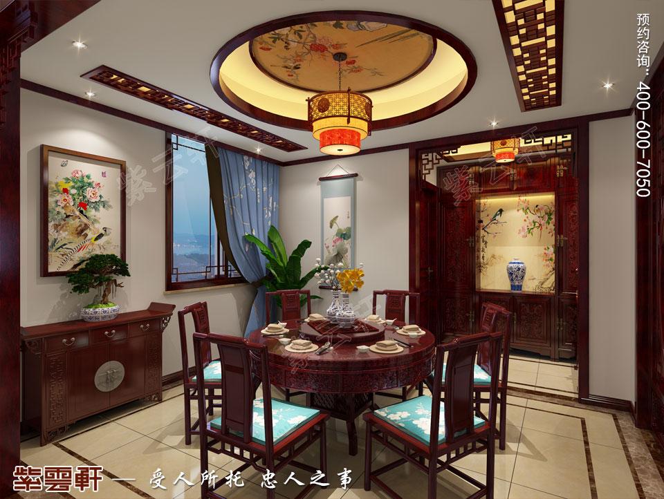 张家口简约古典中式装修复式楼效果图,餐厅中式装修效果图