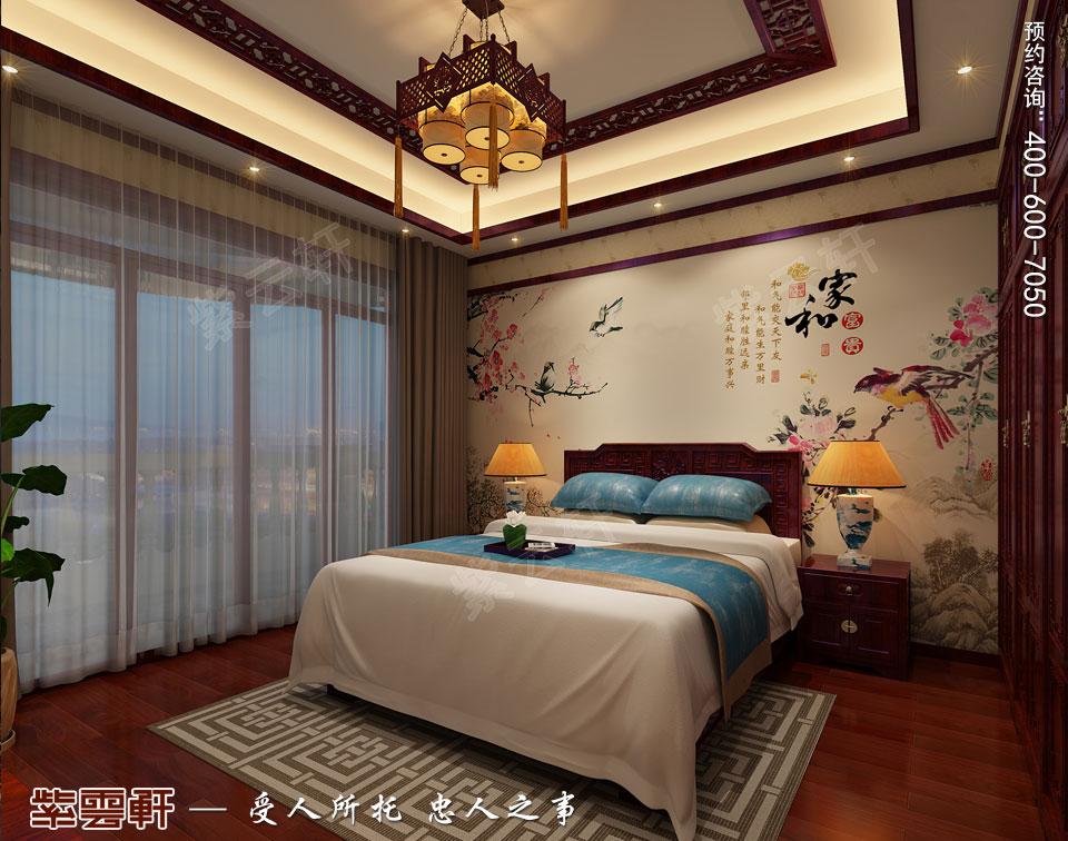 扬州复式楼简约古典中式装修效果图,老人房中式设计图