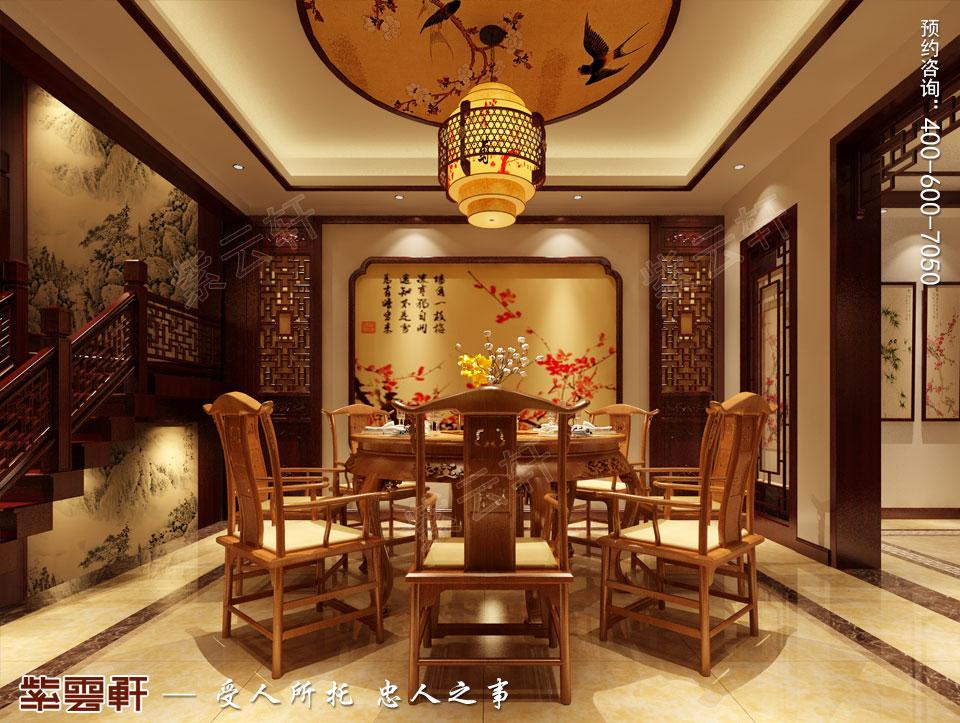 山东日照复式楼现代中式装修效果图,餐厅中式装修效果图