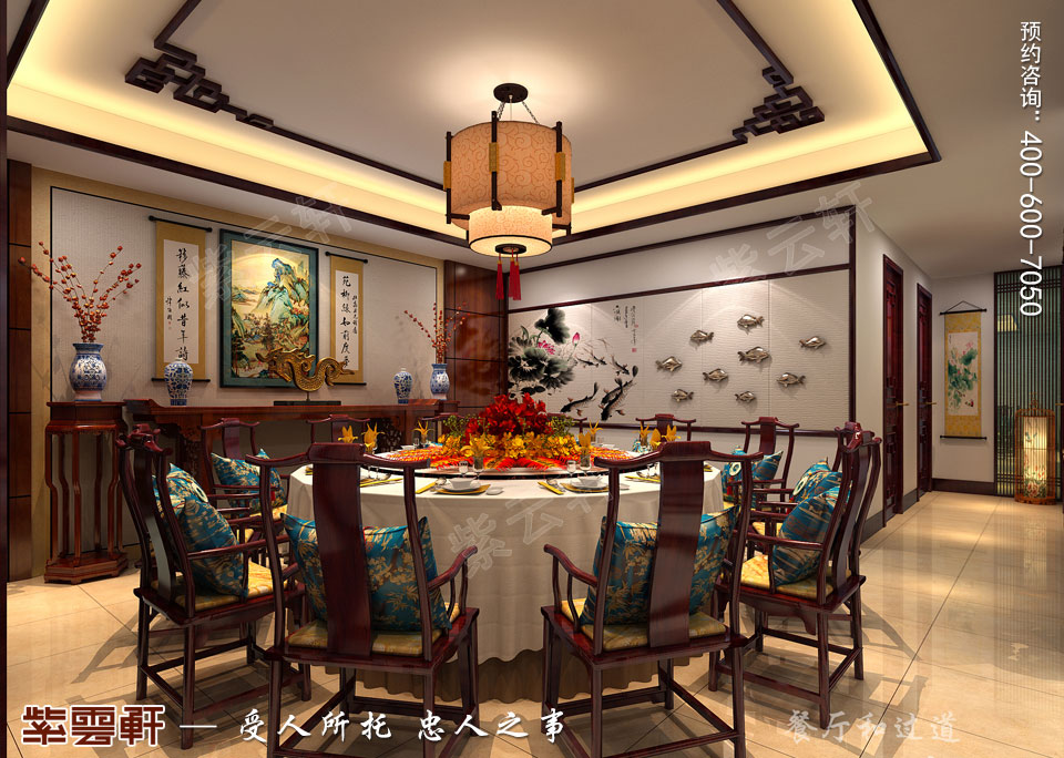 河北石家庄复式楼新中式风格装修案例,餐厅中式装修效果图