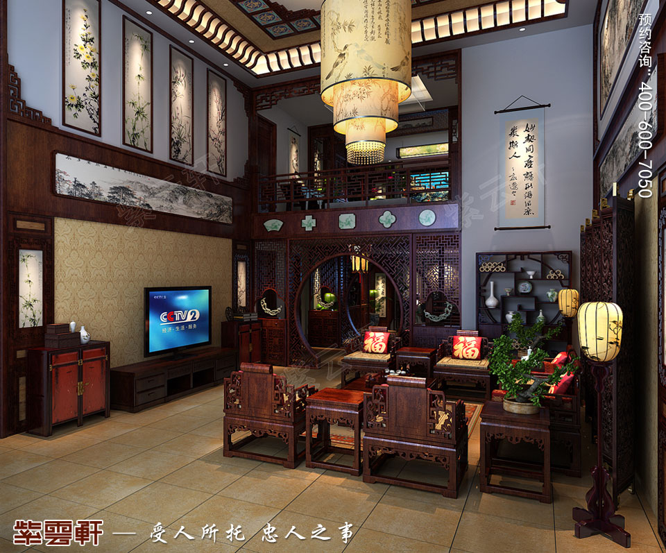 河北保定复式楼简约现代中式装修效果图,客厅中式装修