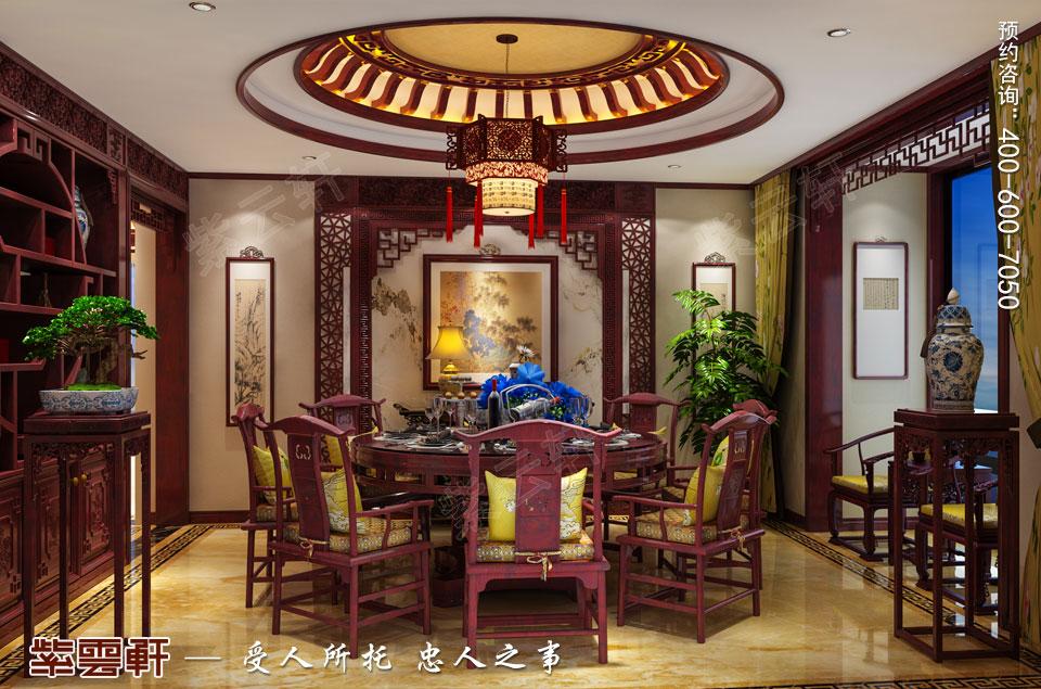 陕西汉中古典中式风格装修效果图,中式餐厅设计图