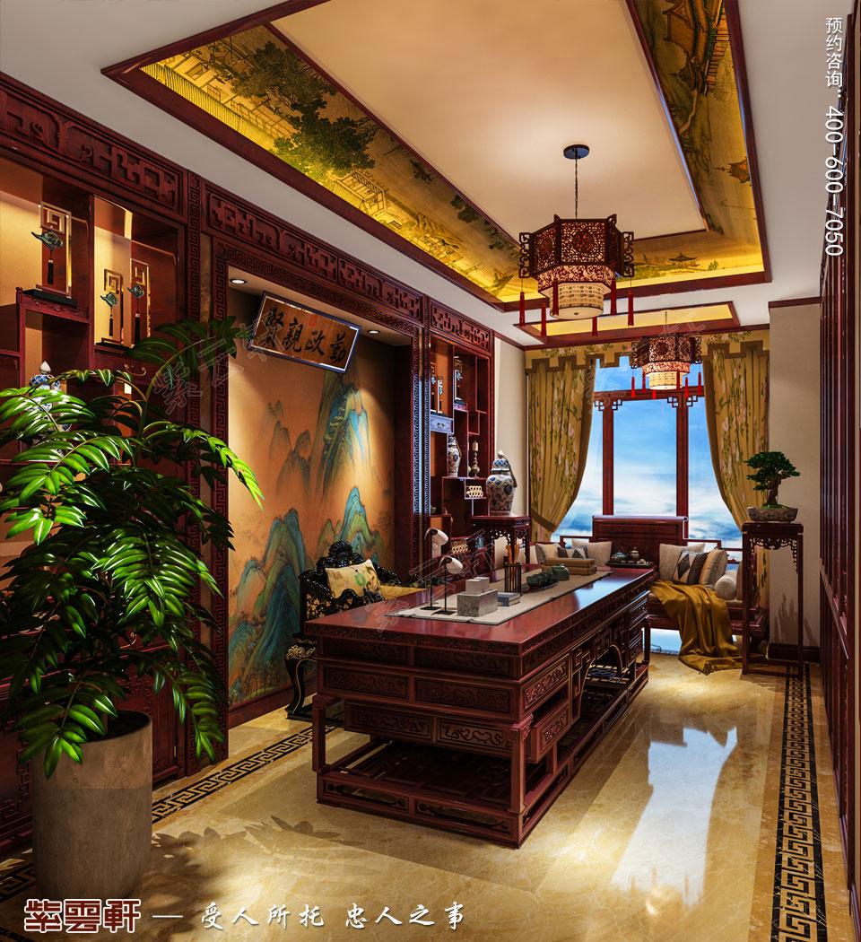 陕西汉中古典中式风格装修效果图,中式书房设计