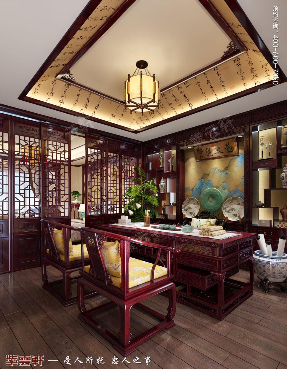 吉林珲春复式楼现代古典中式装修效果图,书房中式设计图