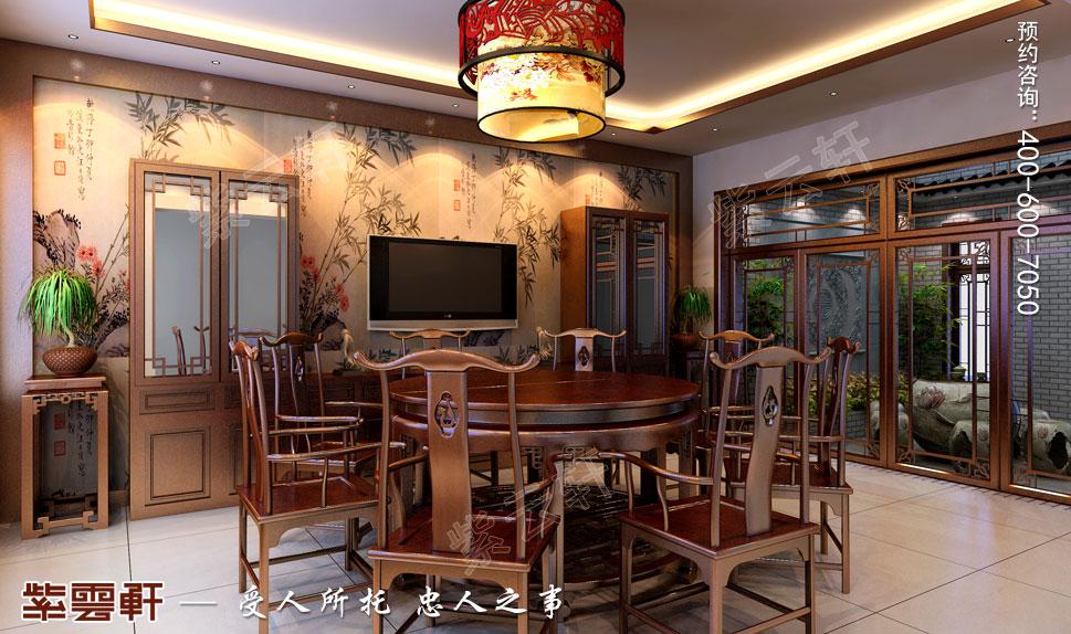 浙江绍兴金先生别墅现代中式装修效果图,餐厅中式装修效果图