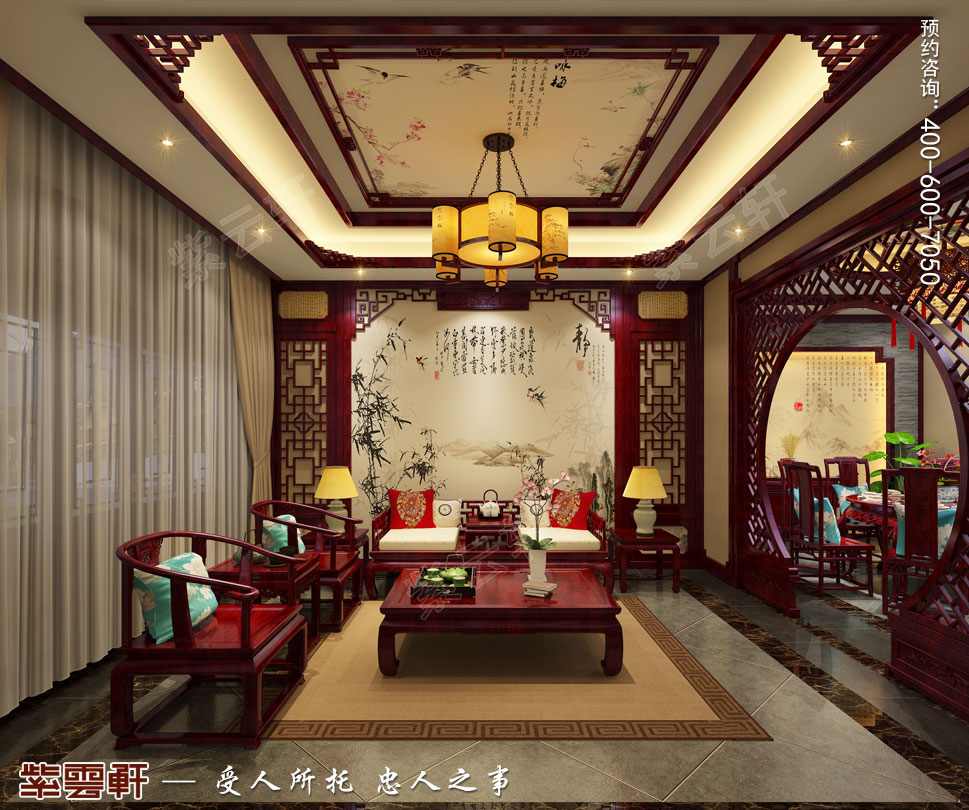 河北邢台古典中式装修效果图,中式客厅装修