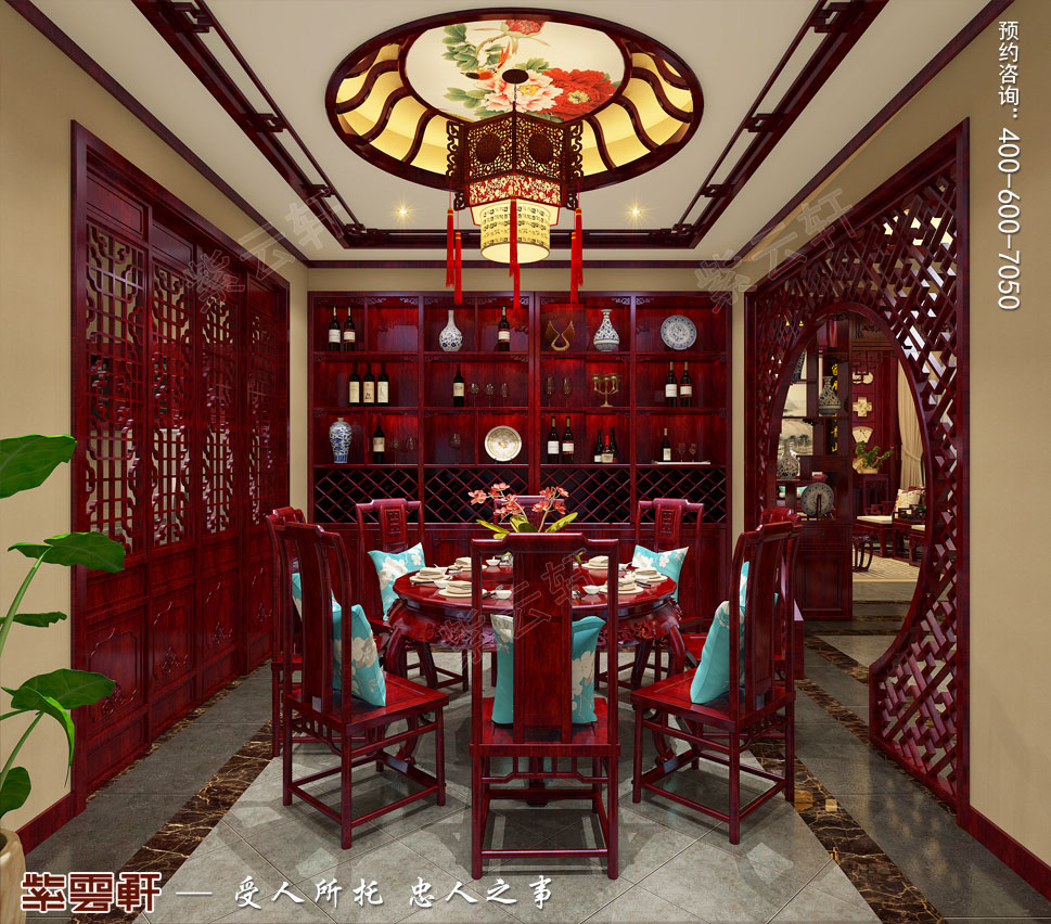 河北邢台古典中式装修效果图,中式餐厅装修