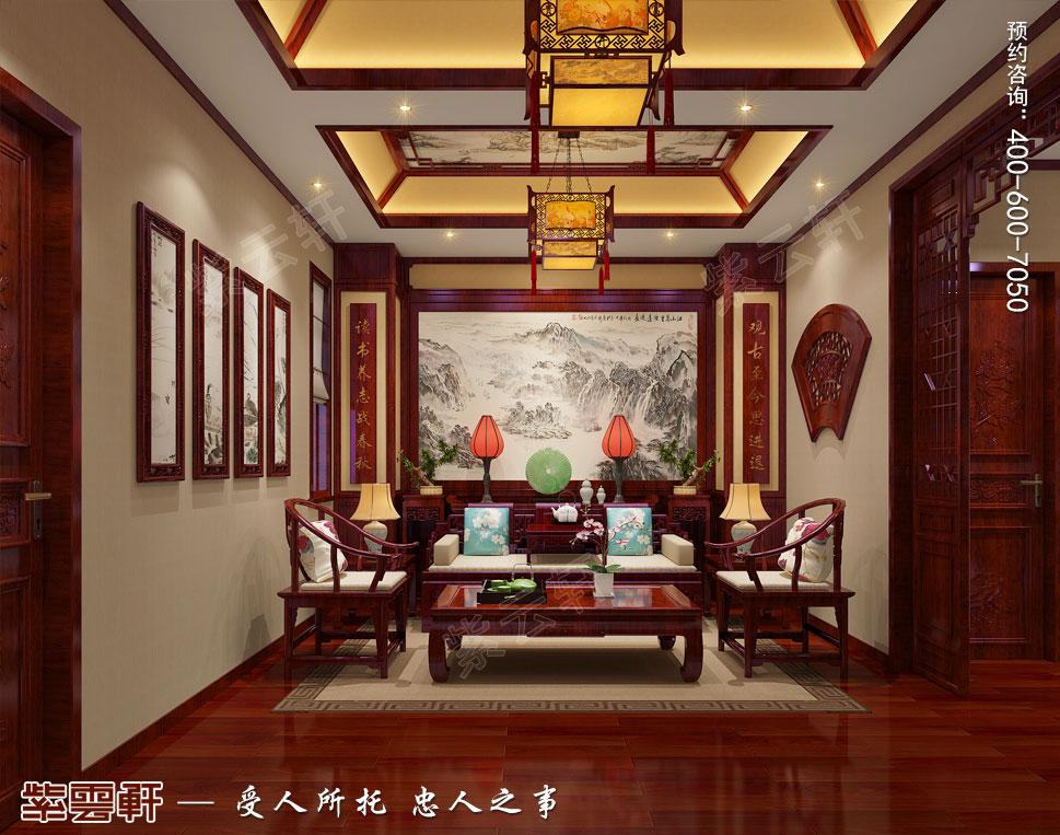 河北邢台古典中式装修效果图,二层起居室中式装修