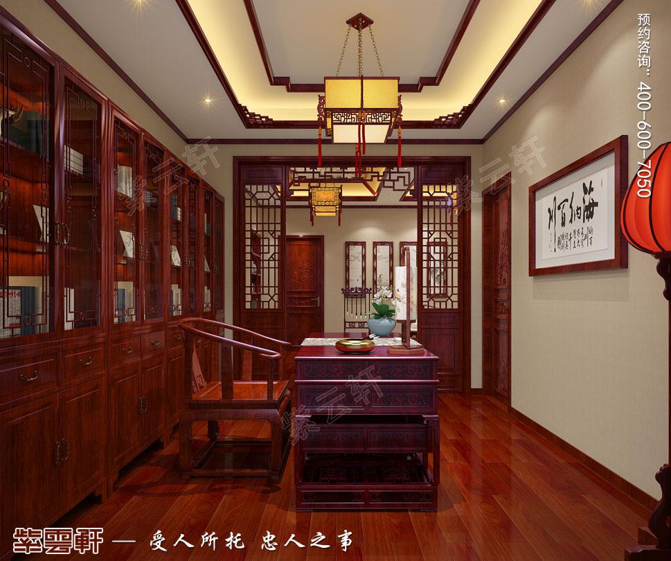 河北邢台古典中式装修效果图,书房中式设计