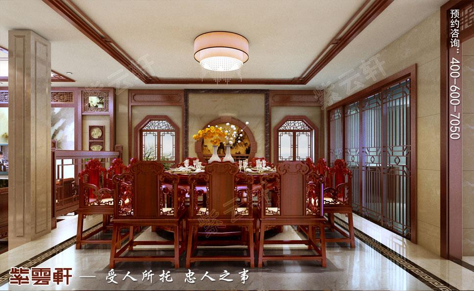 江苏南通简约现代中式装修设计,餐厅中式装修设计