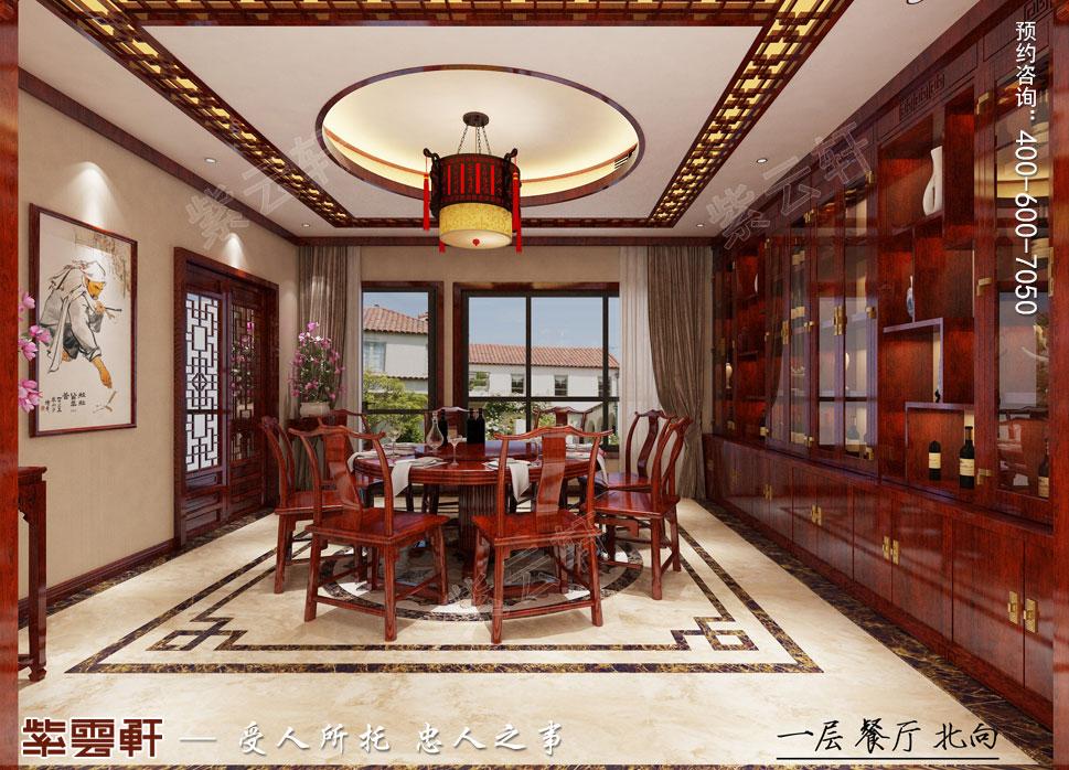 江西南昌别墅现代中式装修效果图,中式餐厅装修