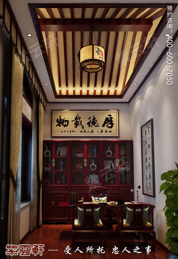 江西南昌别墅现代中式装修效果图,书房中式设计