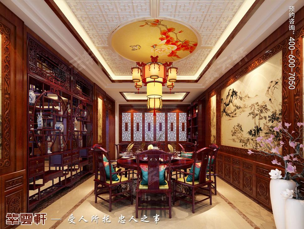长治古典中式风格独栋别墅装修图,餐厅中式装修图