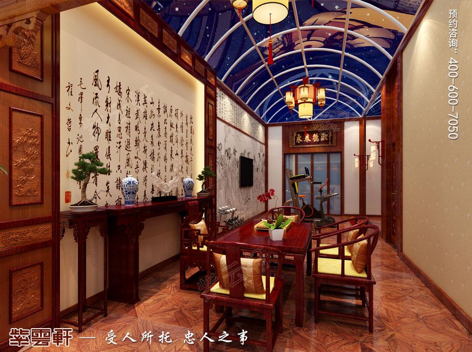 长治古典中式风格独栋别墅装修图,中式健身房装修设计