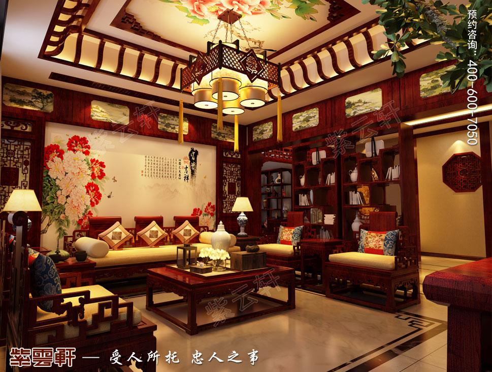江苏昆山天伦随园古典中式装修风格,客厅中式装修