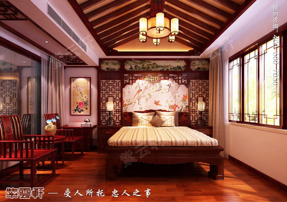 江苏昆山天伦随园古典中式装修风格,主卧中式装修设计