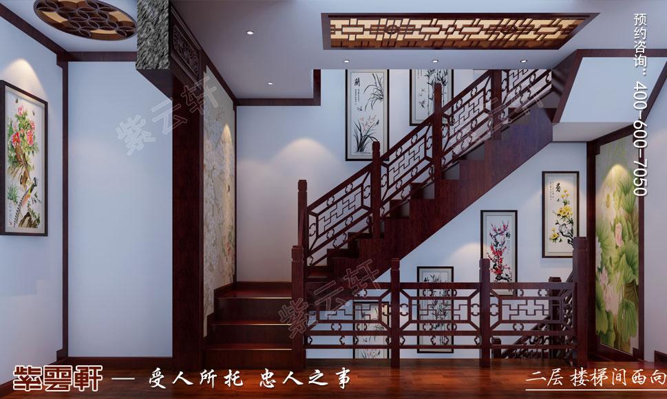 江苏昆山天伦随园古典中式装修风格,楼梯间设计